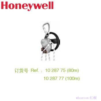 Honeywell SafEscape ...
